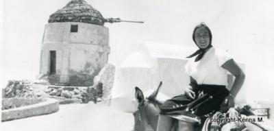 ΑΡΧΕΙΟ MARGARET KENNA 1966