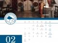 imerologio 2017_Final5