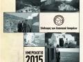 imerologio 2015_final_small_Page_01