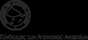 logo_new_anafi