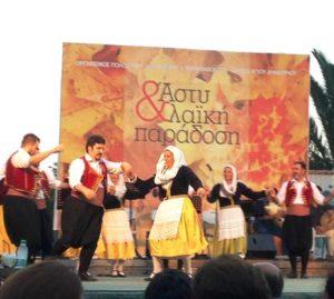 Horeutiko Anafi