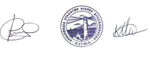 Οσυμικ stamp