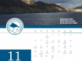 imerologio 2017_Final14