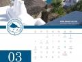 imerologio 2017_Final6
