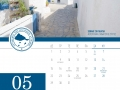 imerologio 2017_Final8
