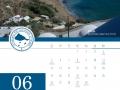 imerologio 2017_Final9